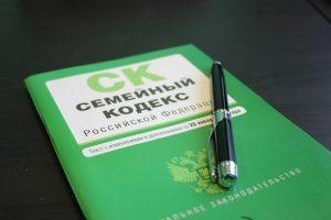 poryadok-uplaty-i-vzyskaniya-alimentov-semejnoe-pravo