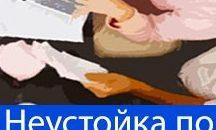 neustojka-po-alimentam-sudebnaya-praktika-2018